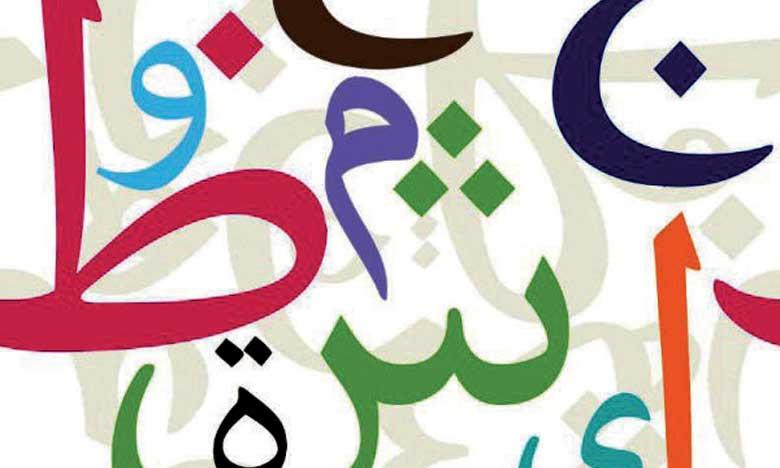 La Semaine de la langue arabe du 17 au 24 décembre  à Rabat