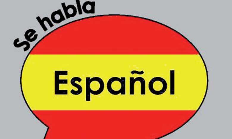 2e Congrès de l'espagnol  à Casablanca