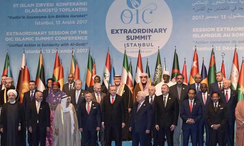 Mounia Boucetta conduit la délégation  marocaine au sommet extraordinaire  de l'OCI sur Al-Qods