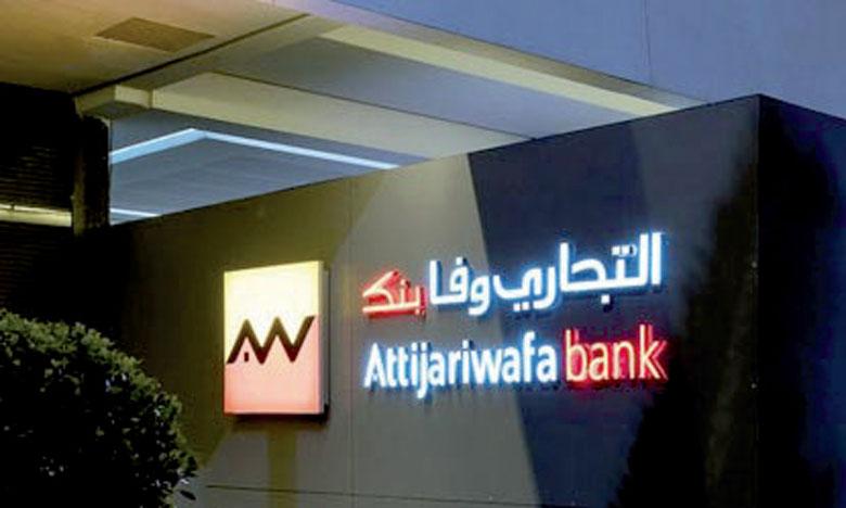 Emprunt subordonné réussi pour Attijariwafa bank