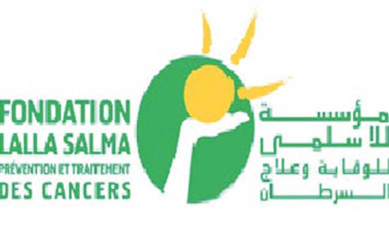 La Fondation Lalla Salma-prévention et traitement des cancers célèbre la Journée internationale du bénévolat