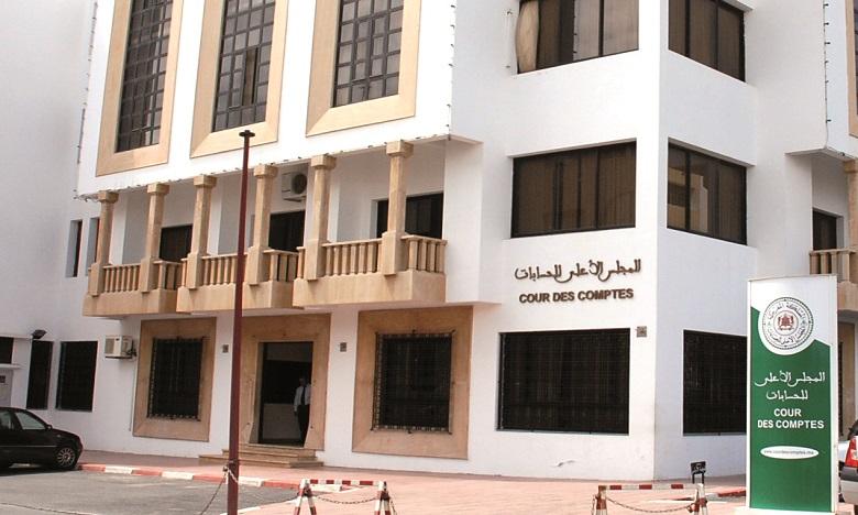 La Cour des comptes publie un rapport sur l'exécution du budget de l'Etat pour l'année 2016