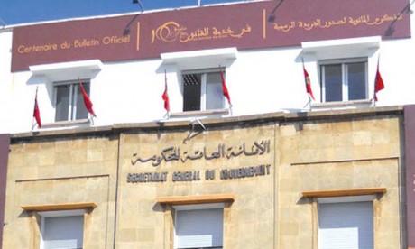 Installation officielle vendredi de la Commission nationale de la commande publique