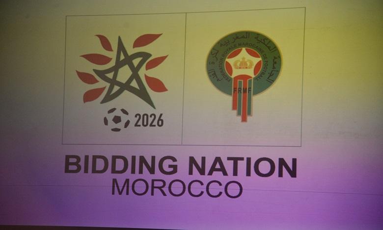 Le Maroc dévoile le logo de sa candidature au Mondial 2026