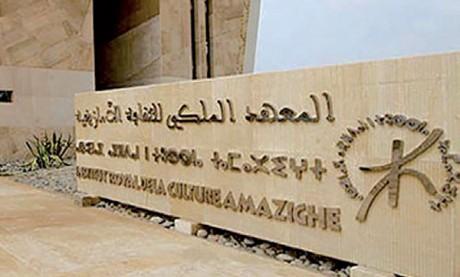 L'Institut Royal de la culture amazighe célèbre le Nouvel An amazigh 2968