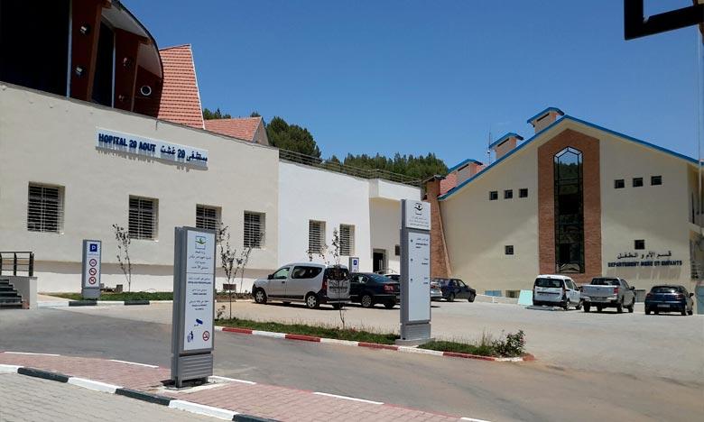 Amara visite le centre hospitalier provincial d'Azrou