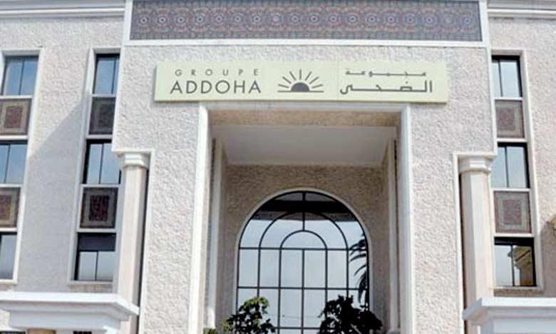 Addoha vient de lancer son nouveau plan stratégique baptisé «Priorité au cash 2020» qui porte sur  la période 2018-2020 et qui est axé autour de 8 objectifs.