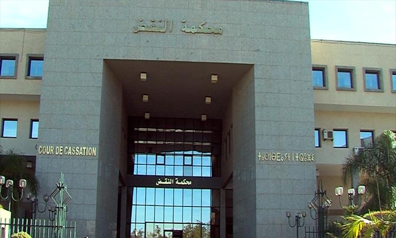 La Cour de cassation lance sa nouvelle chaîne numérique