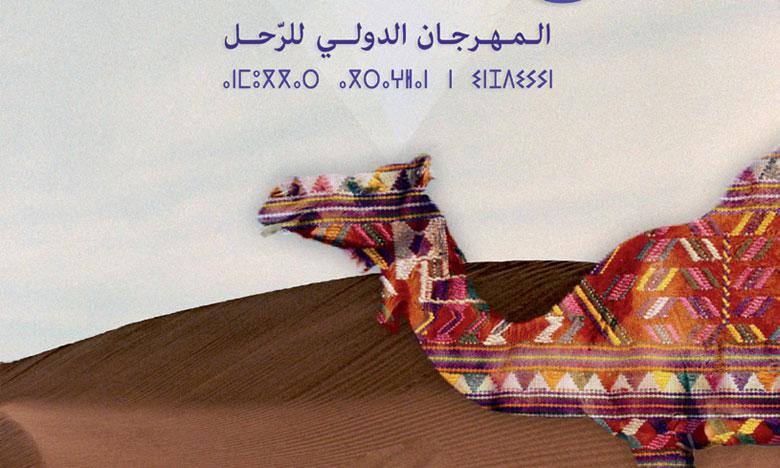 Lancement de la 15e édition du Festival international des nomades
