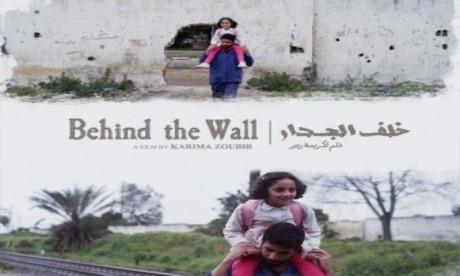 Deux films marocains à l'affiche du 3e Festival «Films Femmes Afrique»