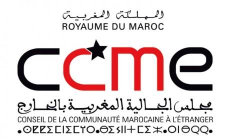 Le groupe parlementaire du PJD veut restructurer  le Conseil de la communauté marocaine à l'étranger