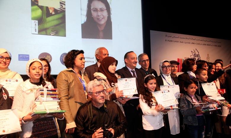 Le Prix national de la lecture 2018  remis à Casablanca