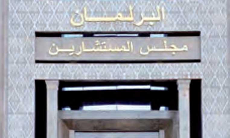 Dix mille dirhams d'amende et jusqu'à 5 ans de prison pour le harcèlement sexuel