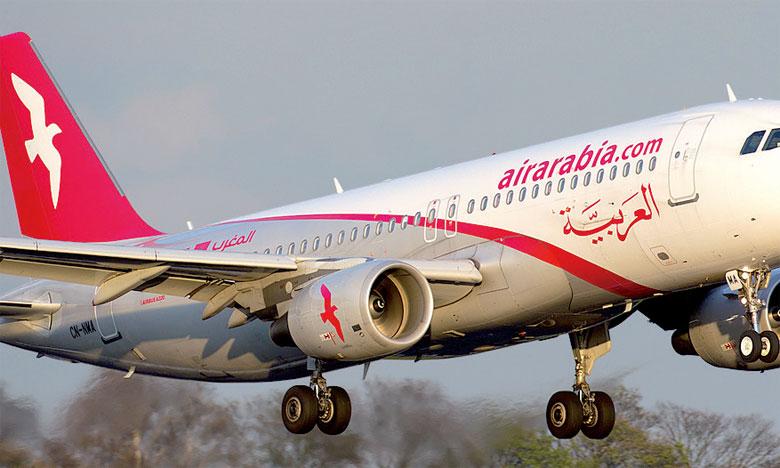 Agadir est la sixième base aérienne d'Air Arabia Maroc.