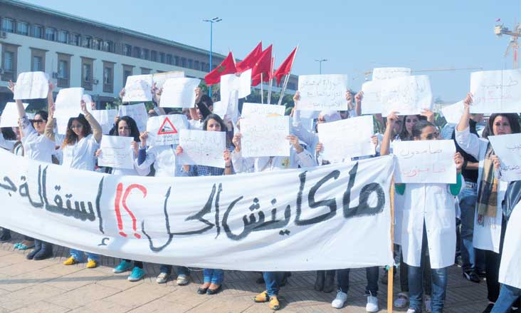 Les médecins du secteur public organisent une marche nationale pour faire entendre leurs doléances