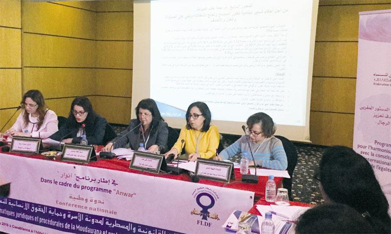 Des associations féministes font le procès du Code  de la famille et appellent à sa révision