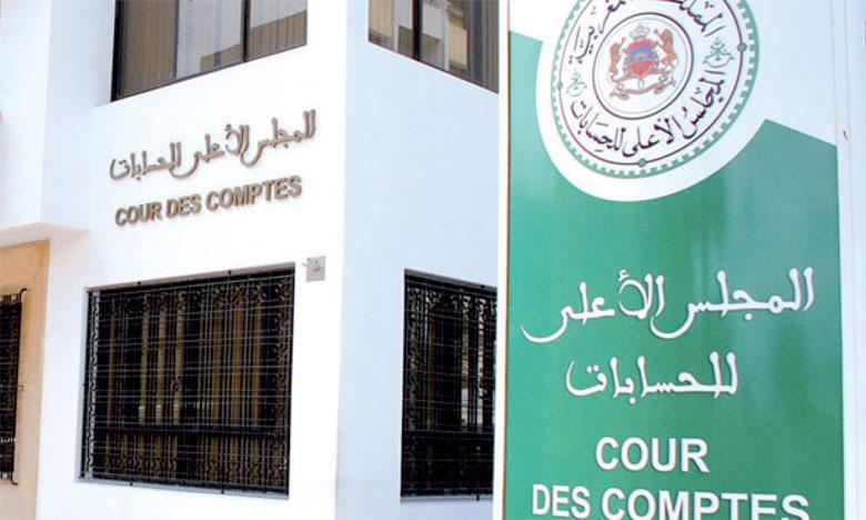 La Cour des comptes publie les arrêts rendus  à l'encontre de 16 responsables et agents