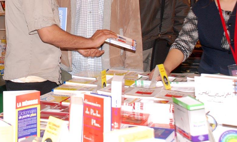 La région Guelmim-Oued Noun tient son 8e Salon du livre