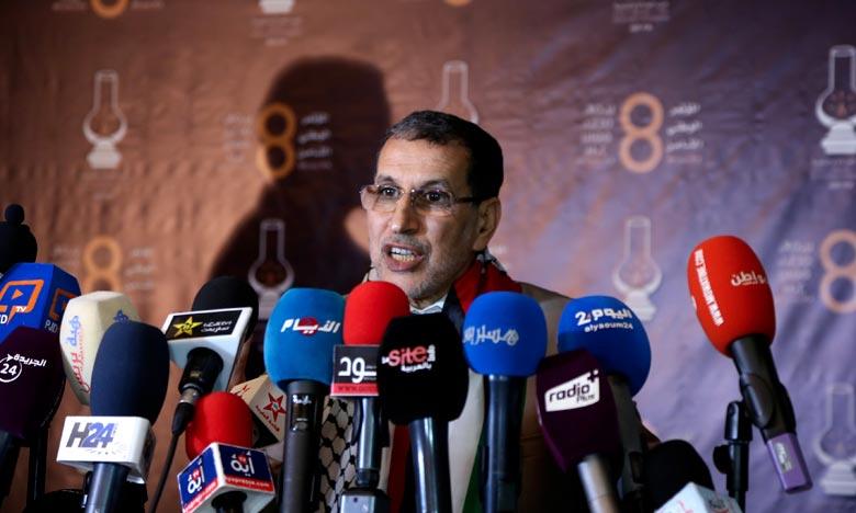 «Le PJD veille à la cohésion de la majorité gouvernementale qui poursuit ses actions d'une manière normale et reste fidèle à ses engagements», a indiqué son secrétaire général, Saad-Eddine El Othmani. Ph : MAP-AICP