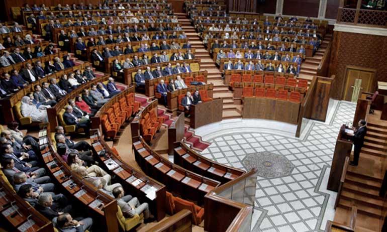 Le Parlement tient une session extraordinaire mardi prochain
