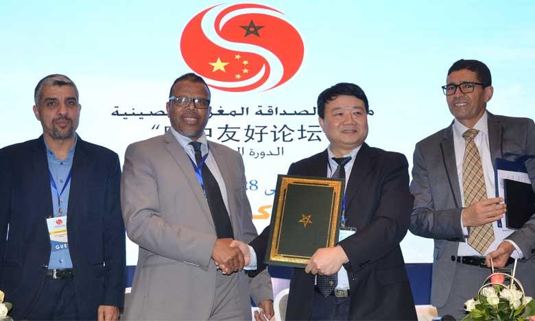 Le forum vient couronner les relations exceptionnelles qui unissent le Maroc et la Chine.
