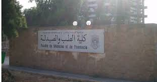 Rabat abrite les journées scientifiques du CEDOC-SVS et de l'AMADOC
