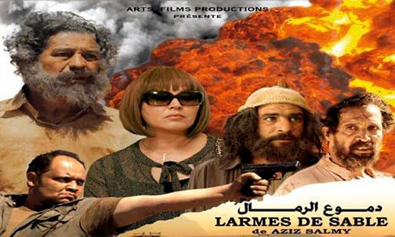 «Larmes de sable» de Aziz Salmy bientôt dans les salles de cinéma