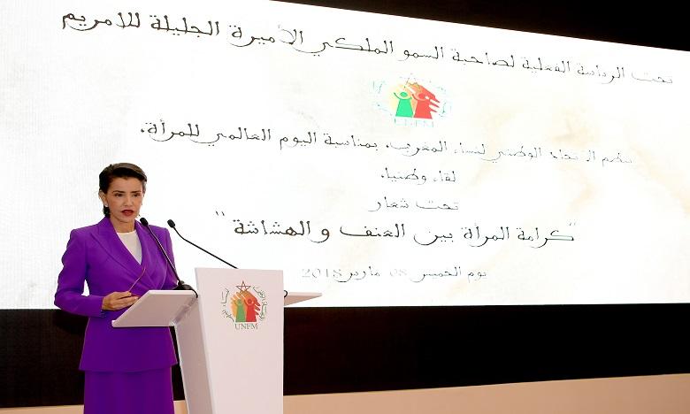 S.A.R. la Princesse Lalla Meryem préside à Marrakech la cérémonie de célébration de la Journée internationale de la femme