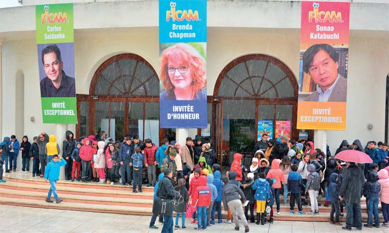 Le FICAM a été inauguré en présence des autorités provinciales, des élus locaux, du consul général  de France à Fès, des cinéastes d'animation marocains et étrangers et un nombreux public.
