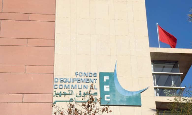 Le FEC approuve 17 demandes de prêt portant sur un montant de 613 millions de dirhams