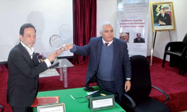 Remise d'un fonds de documents numériques de l'Alliance israélite universelle aux Archives du Maroc
