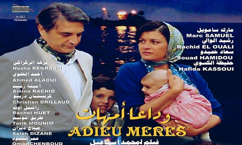 Le film marocain «Adieu mères» projeté à Dublin