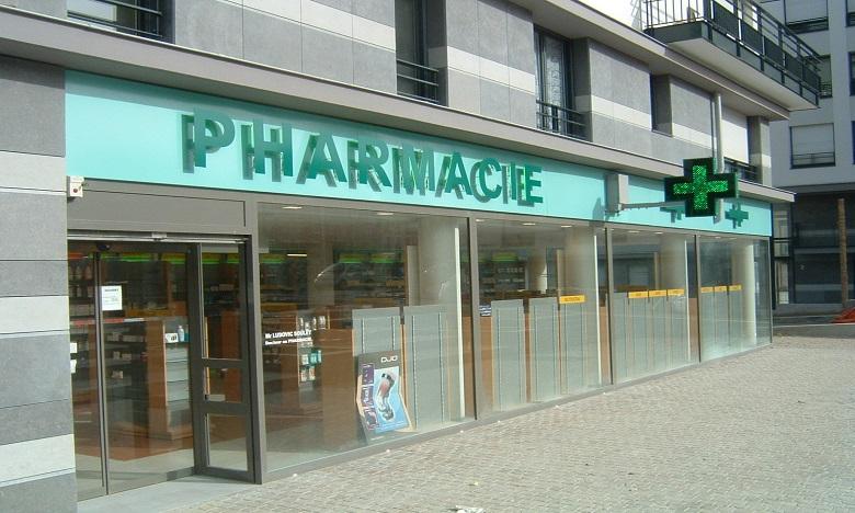 Deuxième Congrès international de la pharmacie au féminin
