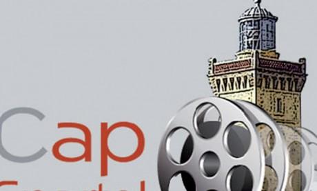 Le 5e Cap Spartel Film Festival met à l'honneur  le cinéma portugais