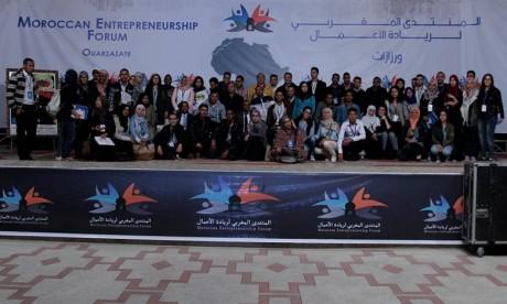 Appel à Ouarzazate à soutenir les porteurs de projets
