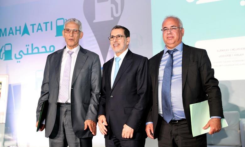 Lancement à Rabat de la plateforme digitale «Mahatati»