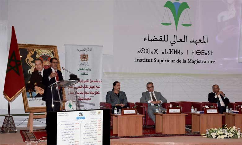 Journée d'étude à Rabat sur la loi 73.17 formant Code de commerce