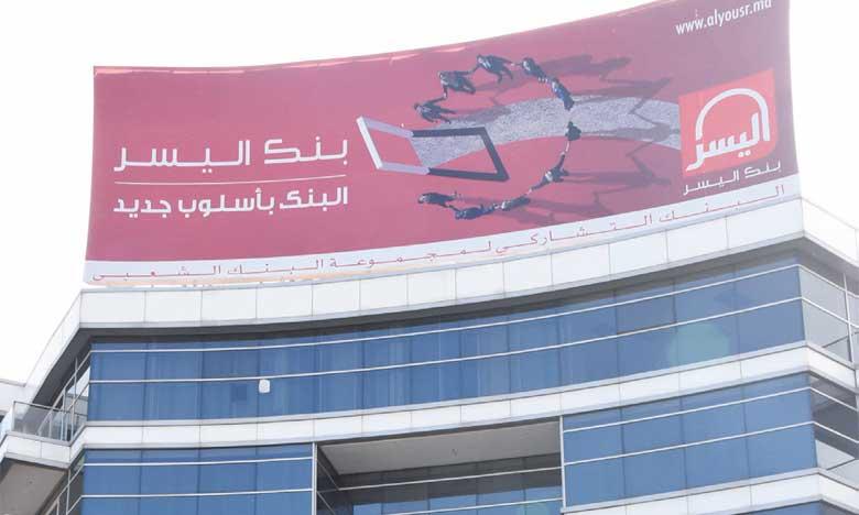 Premières indiscrétions  sur l'offre de Bank Al Yousr