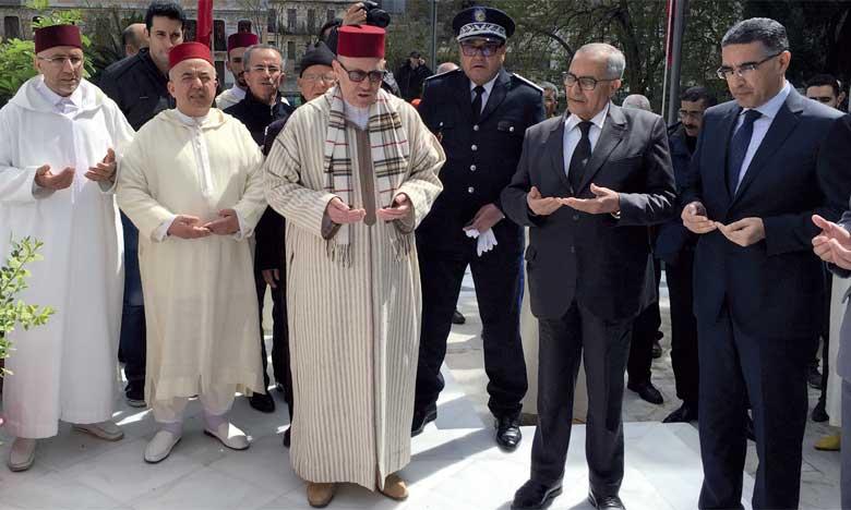 Commémoration du 71e anniversaire de  la visite historique de Feu S.M. Mohammed V