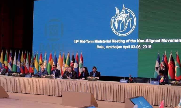 La Conférence de Bakou salue le rôle de S.M. le Roi dans la défense des droits du peuple palestinien et du Royaume dans le maintien et la consolidation de la paix au niveau des Nations unies