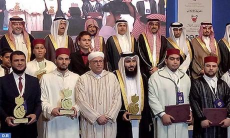 Le Maroc remporte  les premières places du Prix international du Bahreïn  de psalmodie du Saint Coran en ligne