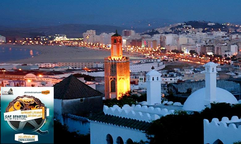 La 5e édition met le cinéma portugais à l'honneur