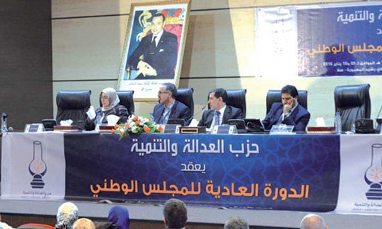 Une commission de dialogue interne pour apaiser les dissensions au sein du PJD