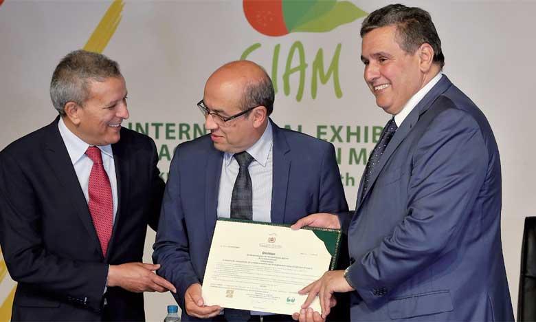Remise des prix de la 5e édition du Grand Prix national de la presse agricole et rurale