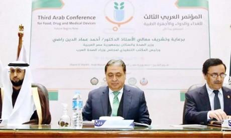 Charm El Cheikh accueille la 3e édition