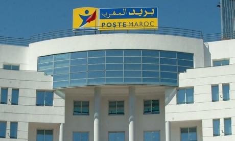 """Emission d'un timbre-poste commémoratif ''Maroc 2026"""""""