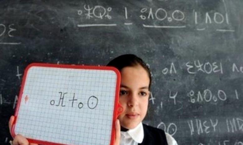 12 écoles d'Essaouira mobilisées à l'enseignement de l'amazigh