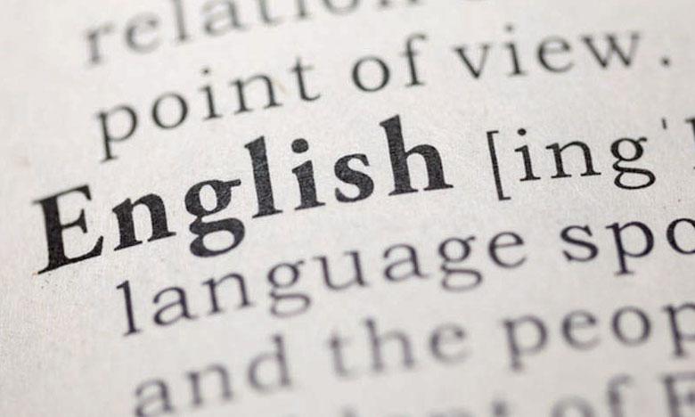 Conférence internationale sur l'enseignement de la langue anglaise  du 27 au 29 avril à Laâyoune