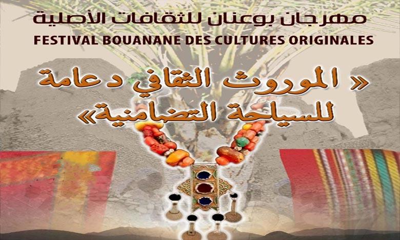 Le sixième Festival des cultures originales de Bouanane se fixe pour objectifs de promouvoir le patrimoine et l'héritage culturel local, provincial et national, d'encourager les initiatives de la société civile dans les domaines culturel. Ph : DR