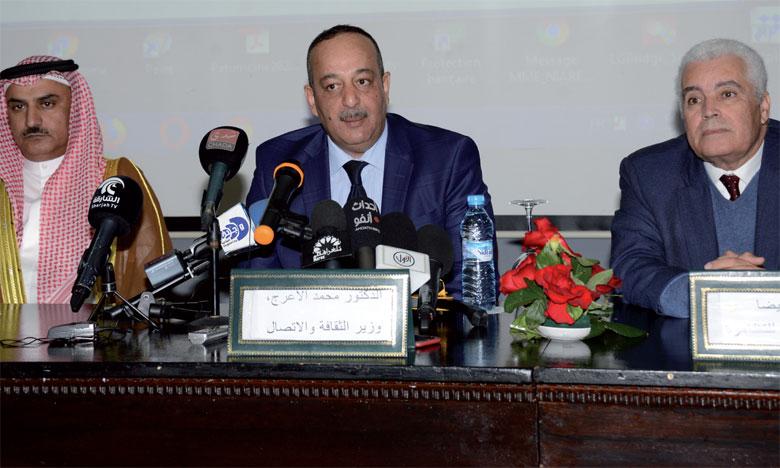 Le ministre de la Culture et de la communication, Mohamed Laâraj (au centre) n'a pas manqué de présenter  les grandes lignes des activités artistiques et culturelles programmées.